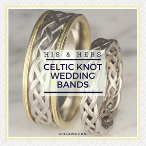 Celtic Knot Wedding Band Set